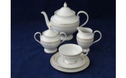 Serwis do herbaty ASTRA 1145 ĆMIELÓW CHODZIEŻ